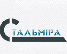 Стальмира