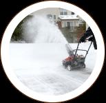 выбрать снегоуборочную машину