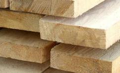 Доска обрезная - натуральный строительный материал