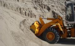 продажа песчано гравийных смесей