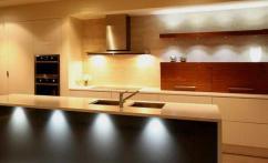 светильники светодиодные мебельные